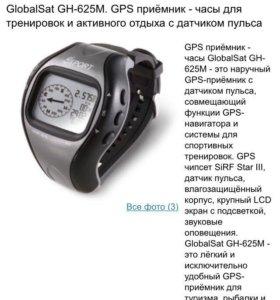 GPS приёмник - часы GlobalSat GH-625M