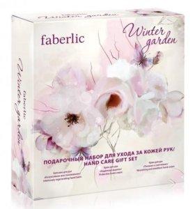 Подарочный набор для ухода за кожей рук Фаберлик
