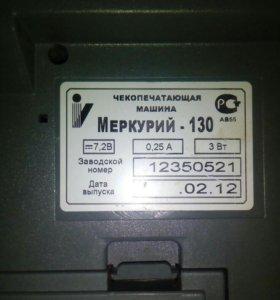 """Чекопечатающая машина """"Меркурий-130"""""""