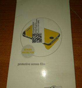Плёнка на экран Sony xperia Z1 compact