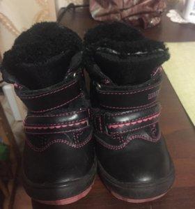 Ботинки ортопедические зимние 21 размер