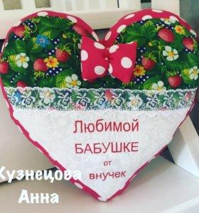 Сердце с вышивкой