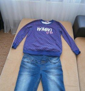 Одежда для будущих мам. Свитшот.