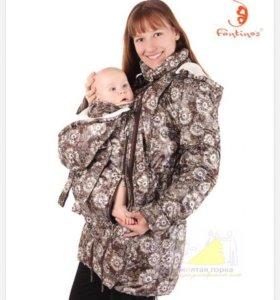 Куртка для беременных слингокуртка