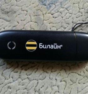 Модем БИЛАЙН