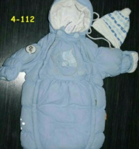 Финский мешок пуховик Nels. 0-4 месяца