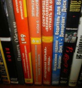 ДВД диски с фильмами большой выбор