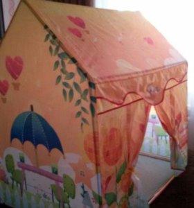 Игровой домик-палатка