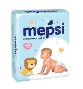 Подгузники - трусики MEPSI