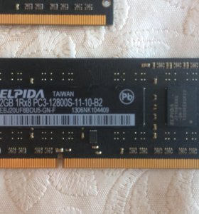 Sodim ddr3 4gb (2gb + 2gb) 1600 MHz
