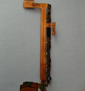 Xperia Z5 основной шлейф оригинал.