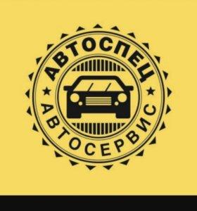 Автосервис в Чебаркуле