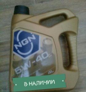 масло моторное NGN gold 5w40. синтетика.