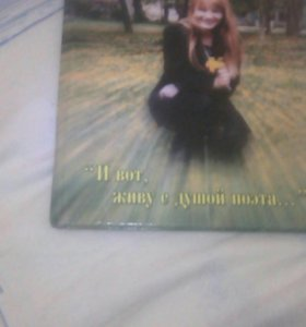 Книга наталий киреченко
