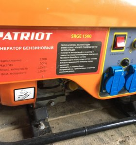 Генератор 1,5 кВт