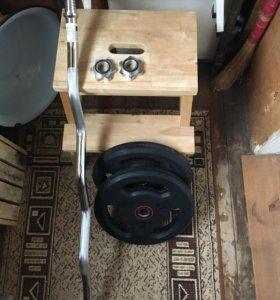Штанга 40 кг