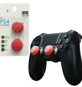 Насадки PS4