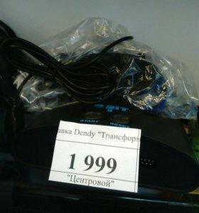 Приставка dendy .150 встроенных игр.новая