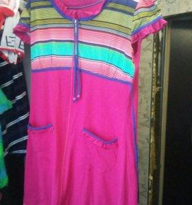 Продам красивый, качественный,новый халат!!!