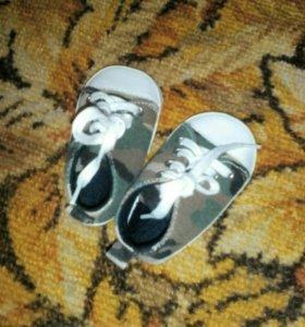 Обувь домашняя