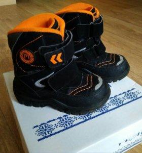 Ботинки мембранные д/мальчика демисезон