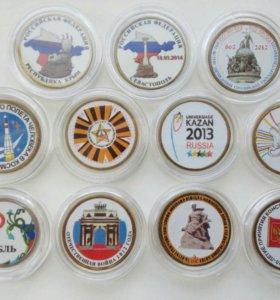 Цветные юбилейные монеты России.