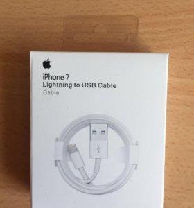 Кабель к зарядному устройству iPhone. ОРИГИНАЛ!!!