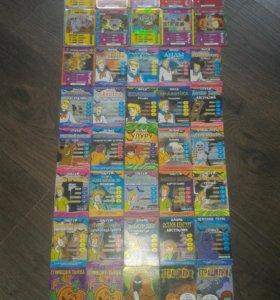 51 шт коллекционные карточки