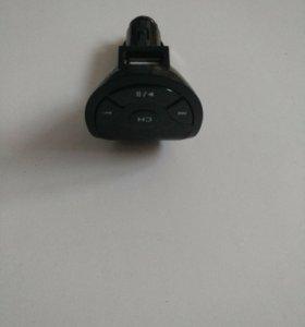 USB адаптор для магнитолы под фдешку.