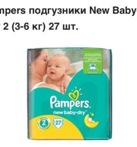 Подгузники pampers 3-6 кг