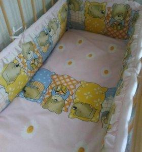 Бортики в кроватку(набор)