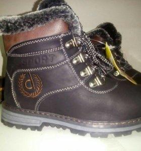 Ботинки Сказка зимние новые