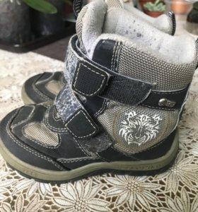 Ботиночки тёплые Kapika