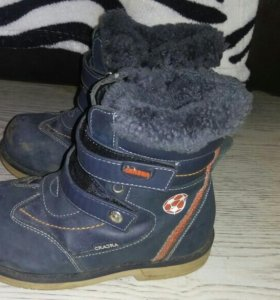 Зимние ботинки Сказка 26