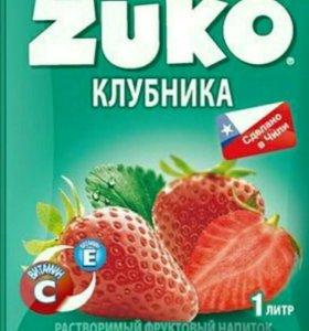 Расстаоримые напитки ZUKO,YUPI