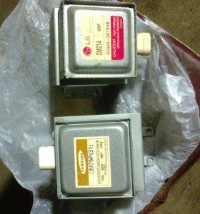 Магнитроны к микроволновкам SAMSYNG, LG.