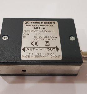 Антенный усилитель Sennheiser Antenna Booster