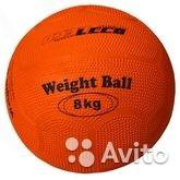 мяч для атлетических упражнений медицинбол