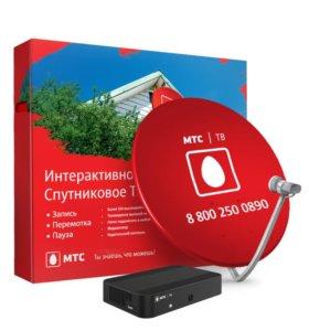 Комплекты спутникового телевидения МТС