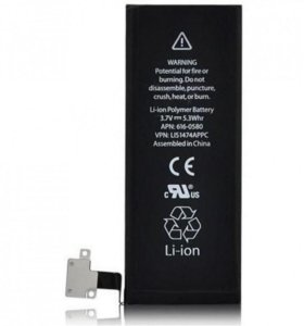 Аккумуляторная батаре Apple iPhone4- 4S