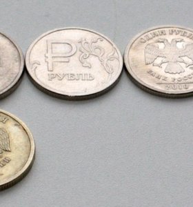 Нечастые монеты России (11 шт. см. описание)