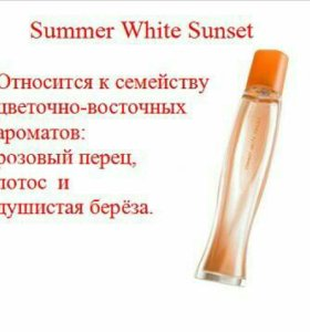 Summer white sunset