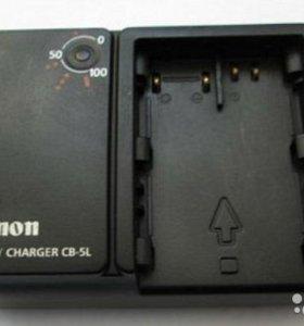 Зарядное устройство CB-5L для Canon 50D есть ак-ры
