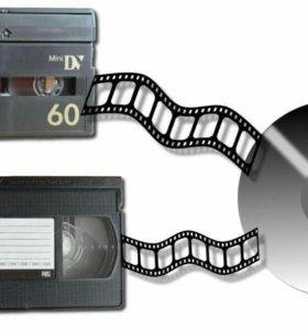 Перезапись со старых кассет на диски,флэшки.