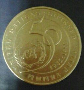 20 тенге Казахстан 1995