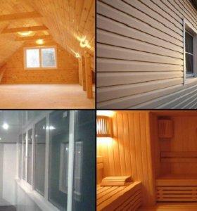 Обшивка домов, бань, балконов, санузлов