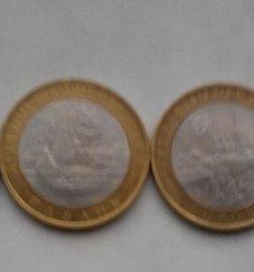 юбилейные монеты ДГР 2005 г