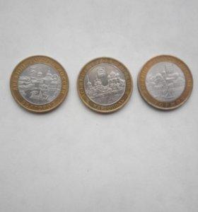 юбилейные монеты ДГР 2006 г