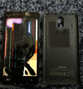 смартфон Lenovo P1MA40 Black (16GB)
