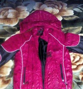 Куртка демисизонная